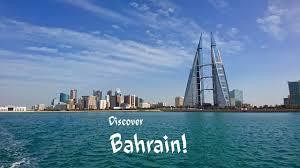 upvc ball valve Manufacturer in Bahrain